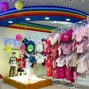 Детские магазины Жиздры