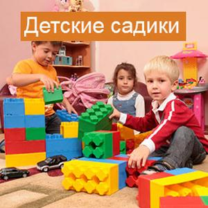 Детские сады Жиздры