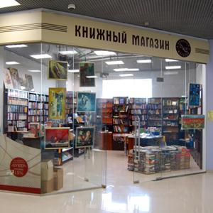 Книжные магазины Жиздры