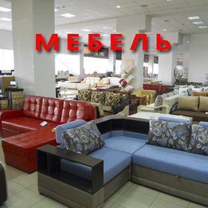 Магазины мебели Жиздры