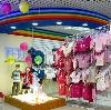 Детские магазины в Жиздре