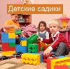 Детские сады в Жиздре
