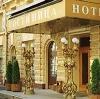 Гостиницы в Жиздре