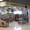 Книжные магазины в Жиздре