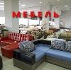 Магазины мебели в Жиздре