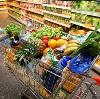 Магазины продуктов в Жиздре