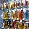 Парфюмерные магазины в Жиздре