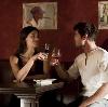 Рестораны, кафе, бары в Жиздре