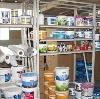 Строительные магазины в Жиздре