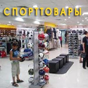 Спортивные магазины Жиздры