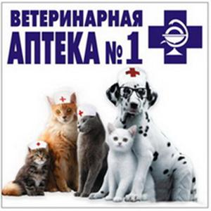 Ветеринарные аптеки Жиздры